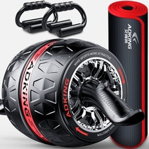 Automatic rebound belly wheel mens home fitness equipment to collect abdominal fast-track artifact thin belly giant belly roller roller