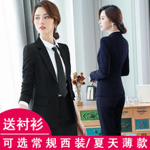 Suit Suit for Women Business Professional Suit Interview Workwear Spring and Summer 2019 New Style Suit Skirt