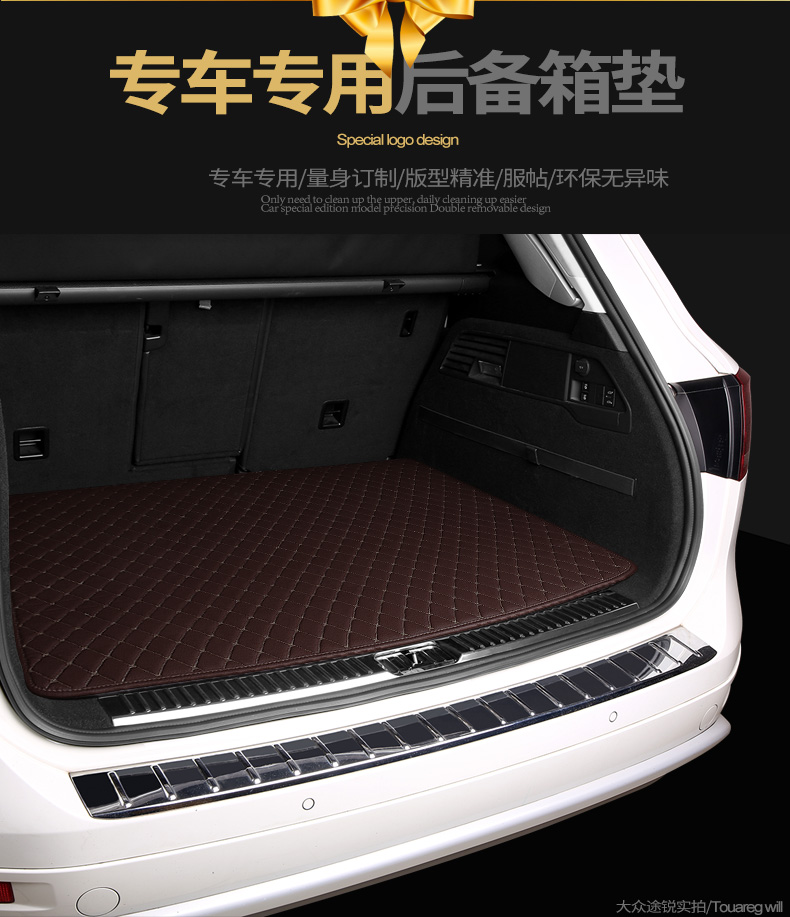 Car tail box pad Volkswagen Lanyi Jetta Bao to take off the speed of The Passat Ling crossing polo road view trunk pad