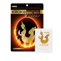 (Big Huanhuan traceability)authentic Thailand kroko mermaid navel stickers breathable belly stickers 5 packs