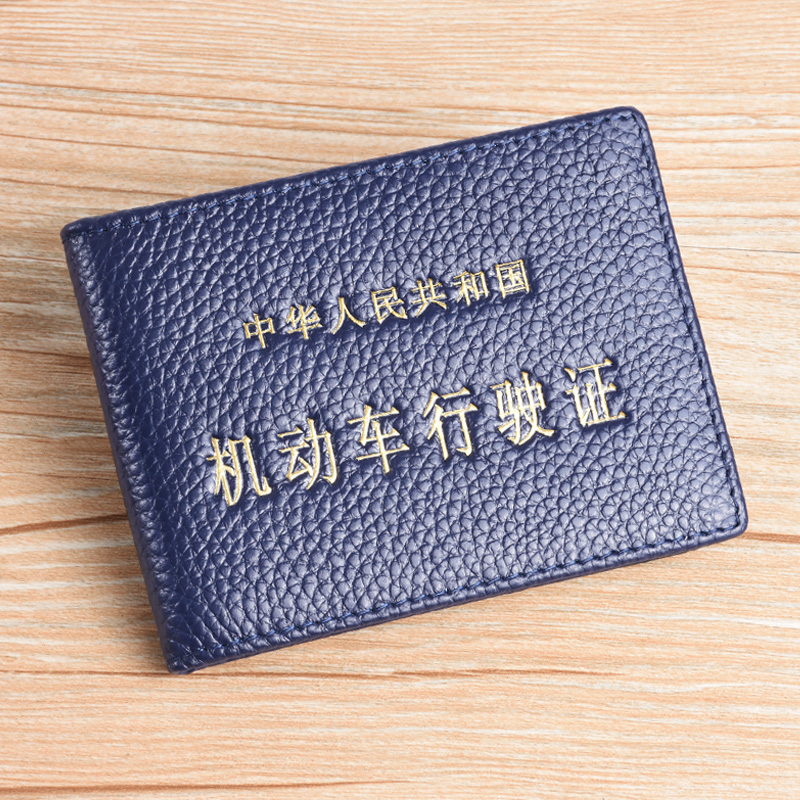 Motor Vehicle Driving License Leather Cover Leather Ultra-thin Head Cow Leather Certificate Card Set Certificate Package Automobile Driving License Set
