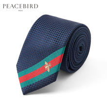 Shopping mall same bird, men's wear, new personality gentleman, Korean business formal business tie B1YC83118