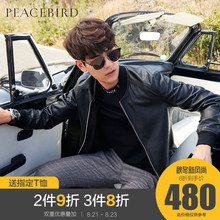 Peace Bird Men's Flagship Store Leather Jacket Men's Leather Trends Motorcycle Jacket Baseball Collar Pu Men's Spring New Products