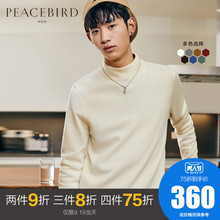 Taiping Bird Men's Wear Winter New Multicolored Medium-collar Wool Sweater Youth Korean Handsome Pullover Half-high-collar Sweater
