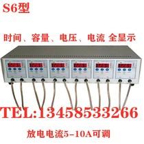 S6 high-power electric vehicle battery discharger capacity detector 12V16V18V battery test measuring device