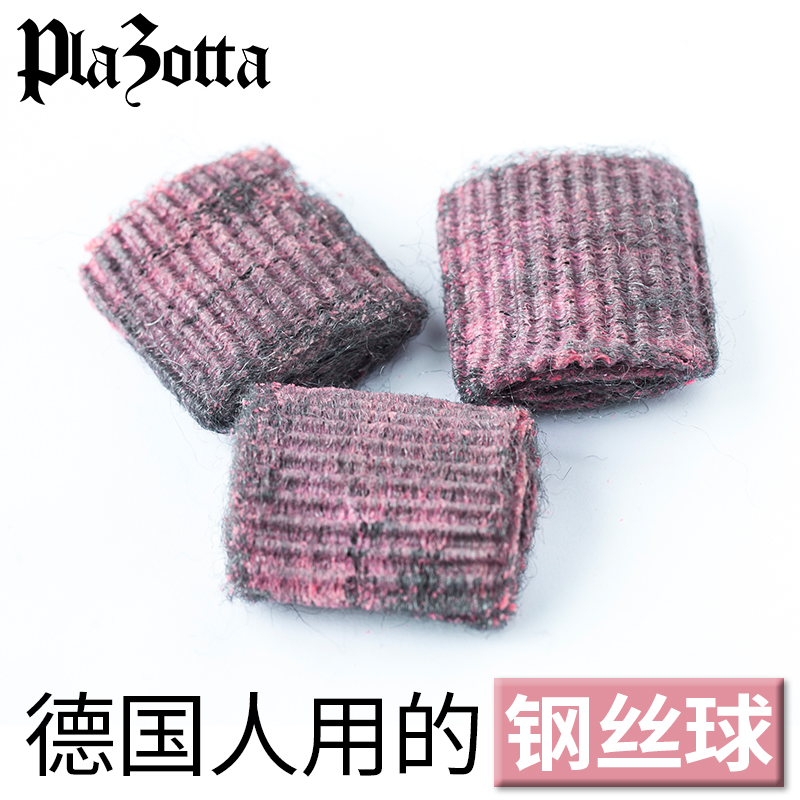 German Plazotta wire ball kitchen de-stained oil soap brush to remove oil stains strange brush magic wipe cleaning ball