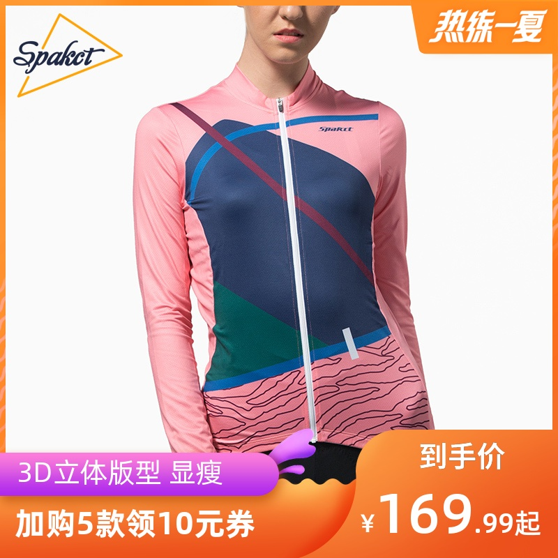 Spark cycling suit women summer long sleeve mountain bicycle riding suit cycling trousers cycling suit track powder