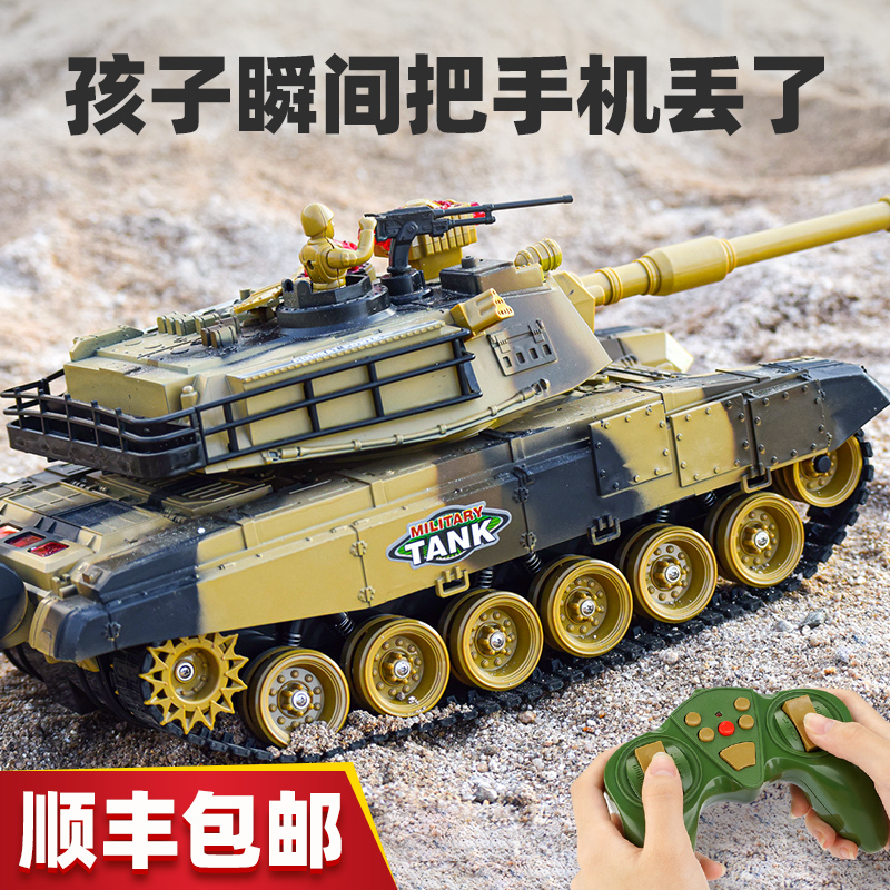 Oversized remote-controlled tank track-type metal charging motion can fire childrens toy model car boys
