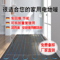 Electric geothermal household complete equipment geothermal module geothermal system carbon fiber heating hotline cable electric geothermal installation