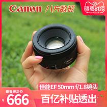 (Sous licence officielle)canon petit crachoir trois génération 50mm1 8 Portrait standard mise au point fixe dslr Canon lentille