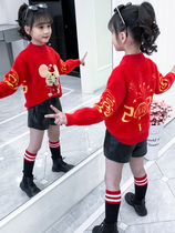 Girls mink fur clothing 2019 new winter childrens clothing in the Big Girl Girl New Year Red Air bottom shirt