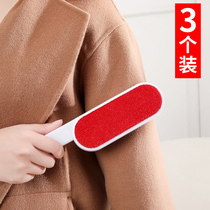 Static removal bristles coat to brush adhesive bristles cashmere double-sided sweater wool care special