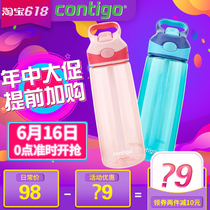 Contigo Condick Cherry Blossom Pipette Cup Adult Students Portable Summer Plastic Water Cup 560ml