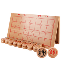 Китайские шахматы портативный штабелироваться шахматная доска твердых деревянных шахмат набор деревянных традиционных интеллектуальных игру игру игру игрую логики мышления