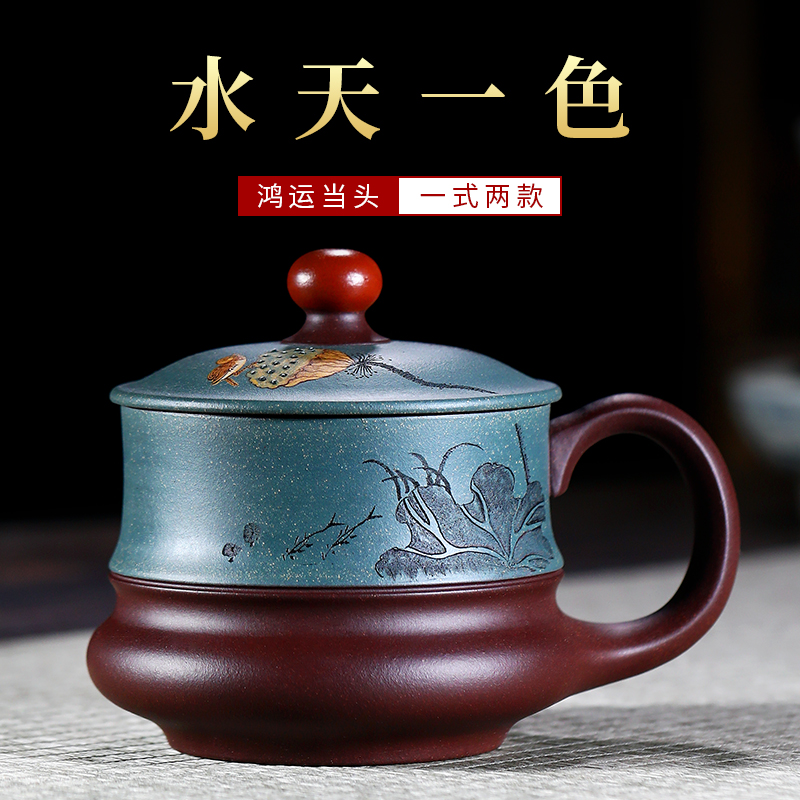 Yixing purple sand cup mens pure handmade women with a lid cup office belt non-ceramic tea cup home tea cup