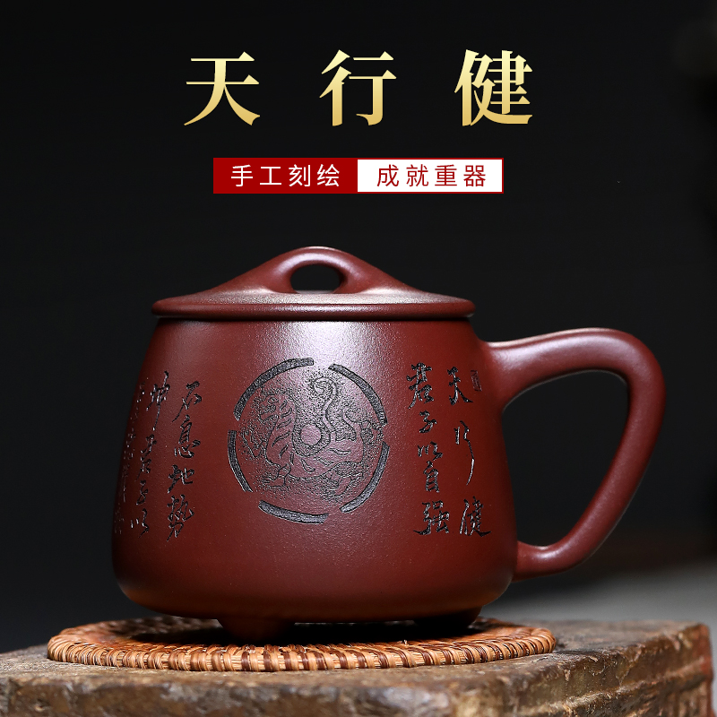 A mud purple sand tea cup famous tiger stone lady cover cup bottom groove clear with cover tea set office tea new products