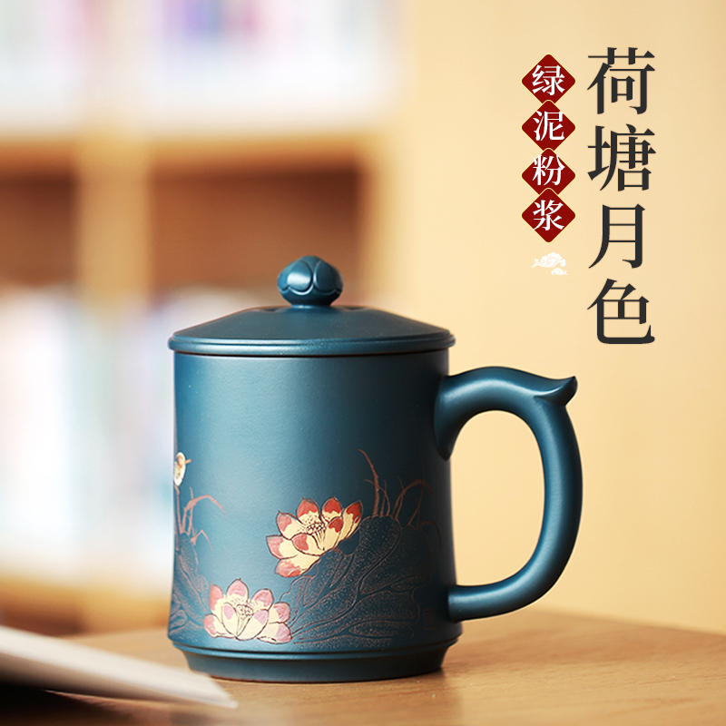Yixing purple sand cup non-ceramic water cup handmade tea set mens and womens kung fu tea cup filter belt cover cup