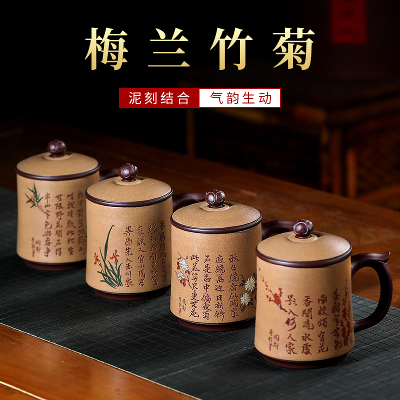 Yixing purple sand cup pure handmade purple mud men and women office household large cover cup make tea cup personal cup with cover tea set