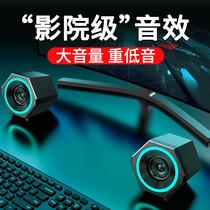 (Shunfeng) тип компьютера аудио ноутбук небольшой динамик домашний рабочий стол мини воздействия USB кабель суб-бас телефон универсальный динамик