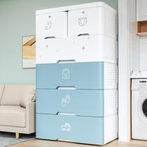 Good helper thickened drawer storage cabinet Living room locker Childrens cabinet Baby wardrobe Household plastic chest of drawers