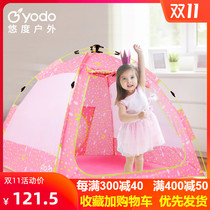 Outdoor childrens tent girl toy house indoor and outdoor baby can stack princess castle outdoor camping game house