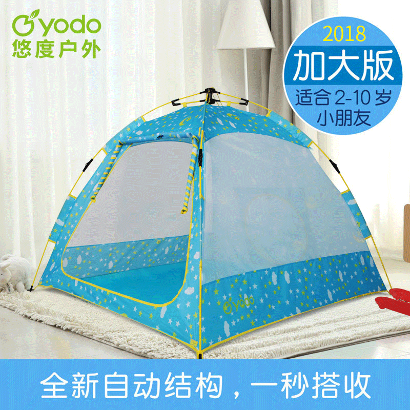 Yoo outdoor children's rope tent toy house indoor game house play toys travel game house