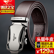 Genuine seven ones Wolf men lead to automatic buckle belts mens leather cowhide youth leisure business belt