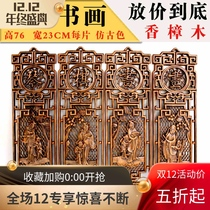 Dongyang wood carving camphor wood pendant antique wood carving decorations bar screen vertical screen hanging screen chess orchid Bamboo Chrysanthemum