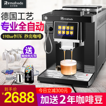 Italian concentrated automatic grinder coffee machine household small office steam type commercial grinding machine