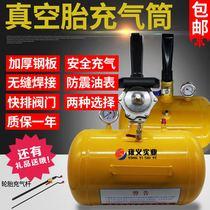 Tire high-pressure blow-up cylinder filler tire filling tool large car vacuum tire repair seal burst inflatable tank burst