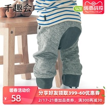 Thousand fun baby baby childrens clothing men and women baby autumn and winter cotton knitted quilted PP pants pants pants D22832