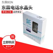 Dong Lin BON phone Crystal Head 6P6C6P4C6P2C4P4C six core four core two core RJ11RJ12
