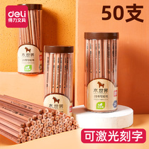 Effective pencil pupils lead-free non-toxic logs HB pencil 2b pencil 50 triangular hexagonal rod can be customized 2 than the sketch drawing exam dedicated pencil kindergarten children stationery
