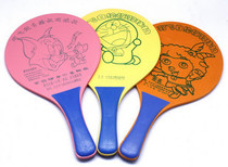 2 deputy genuine feather Flying Jian cricket pat feather ball thickened cartoon Sanmao racket to send 5 balls net pocket