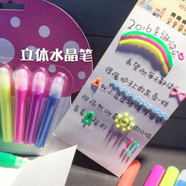 Shake the same creative 6-color album diy greeting card to make three-dimensional color hand-made crystal jelly pen 3D account pen.