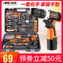 Cavani electric drill household rechargeable electric screwdriver flashlight pistol lithium drill toolbox set