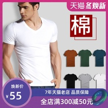 Short-sleeved T-shirt Men's V-neck Round Pure-color T-shirt Cotton T-shirt Half-sleeve Summer Tide Shaping Black-and-White Bottom Shirt