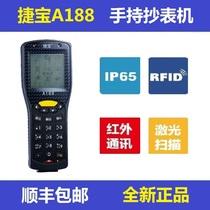 捷宝A188自来水抄表机手持终端数据采集器 电力抄表机 燃气抄表器