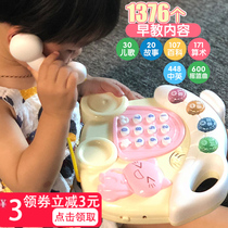 Children Telephone Toys Baby Music Mobile Phone Intelligence Baby Can Bite Early Education Simulator Station 0-1-3 Years Old Girl