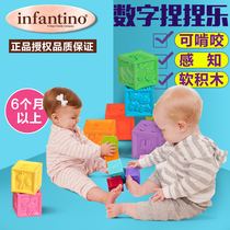 US Infantino baby pinch music relief digital early teach soft building blocks non-toxic can nibble childrens toys
