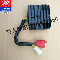 Lifan accessories LF125-9A150-11 10S 10B KPR200 Rectifier voltage regulator regulator three-phase