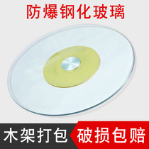 Tempered glass round table turntable glass home base Round Table turntable sturdy eat round turntable