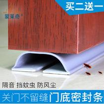 Monlechi LQ81 self-adhesive door bottom seal strip wooden door soundproof strip doors windproof sticker anti-theft door block Worm Bar