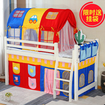 Childrens bed tent large bunk bed artifact male and female House cloth can be washed sleeping room can be customized