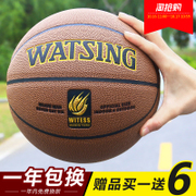 Authentic outdoor cement cowhide leather handle, No. 7 middle school students of adult professional basketball game equipment gift