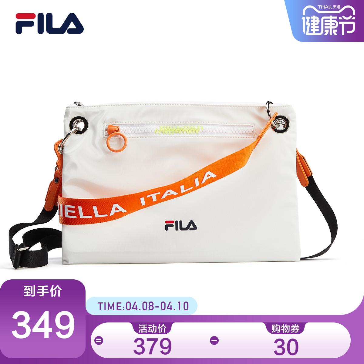 FILA Philae official womens bag 2021 spring new fashion casual one-shoulder bag girl
