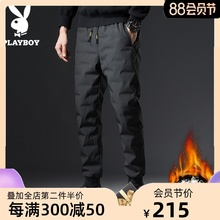 Playboy off season down pants for men to wear warm and thick outer wear and fashionable pressed down men's trousers in winter