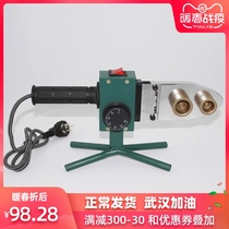 Tian Yi Taurus PPR pipe hot melt welding PPR pipe fittings hot melt machine work equipment