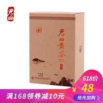 Junshan Yellow Tea Heaven's Luck Presses Yellow Tea Tea Hunan Specialty Tea 100g Boxes