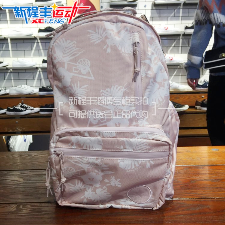 2008 Xiakuangwei Women's Bag Sports Printed Shoulder Backpack Student Bag 10007783-10005986-A10
